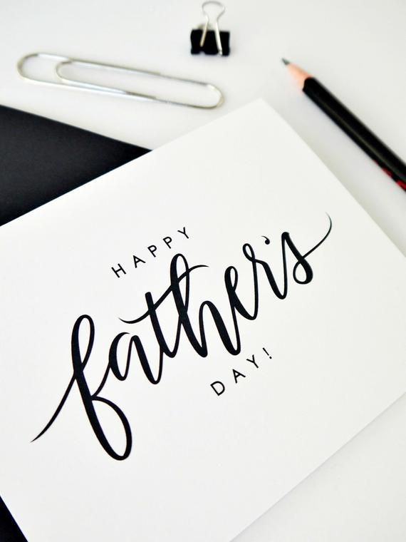simple happy fathers day card